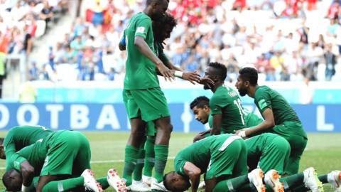 Saudi Arabia celebrate