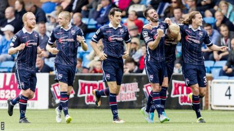 Ross County are now fifth in the Scottish Premiership