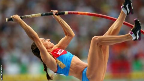 Yelena Isinbayeva Isinbayeva Holds The Womens Pole Vault