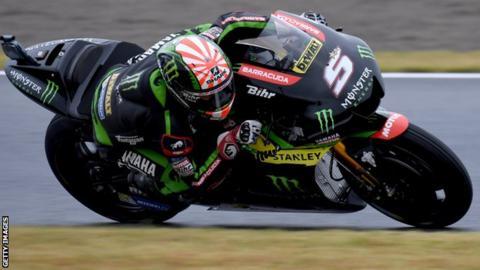 MotoGP team Tech 3 ends 20-year Yamaha partnership