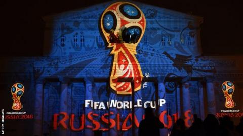 The logo for the 2018 World Cup in Russia