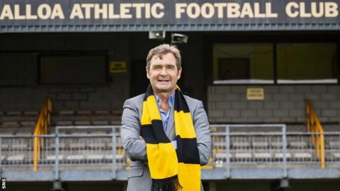Alloa Athletic manager Peter Grant