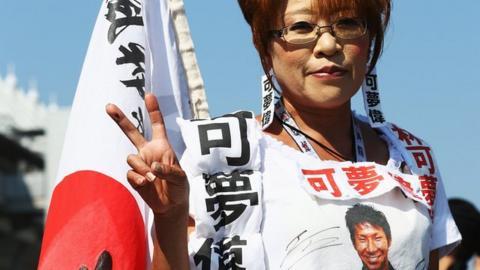 kobayashi fan at the japanese gp