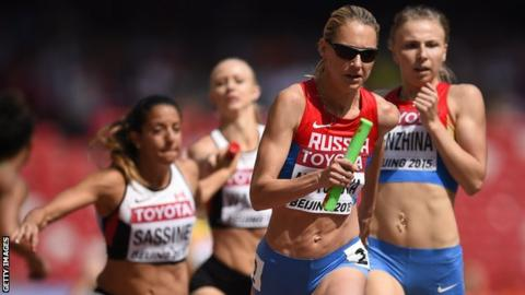 IAAF doping review body rejects 28 Russian athletes but