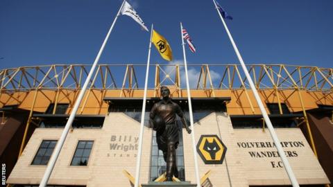 Wolves seek new investment to help club grow