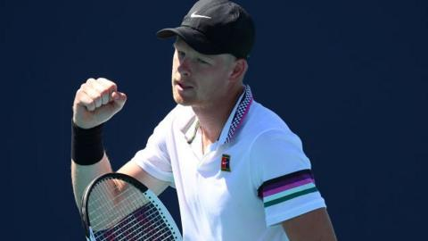 Kyle Edmund will face John Isner in the fourth round