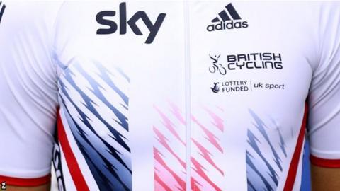 British Cycling kit