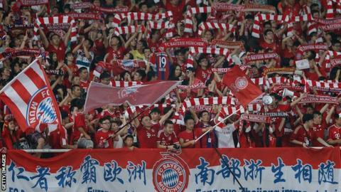 Chinese Bayern Munich fans