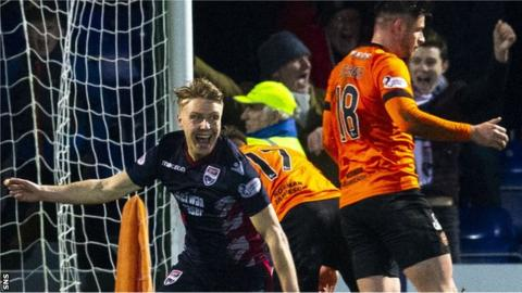 Dundee United: Title is Ross County's to lose - Robbie Neilson