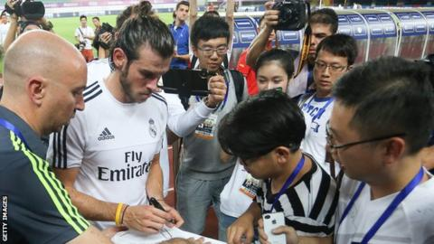 Gareth Bale set for '£1 million a week' move to Jiangsu Suning
