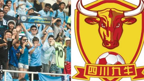City Football Group Purchase Sichuan Jiuniu FC In 3rd Tier China