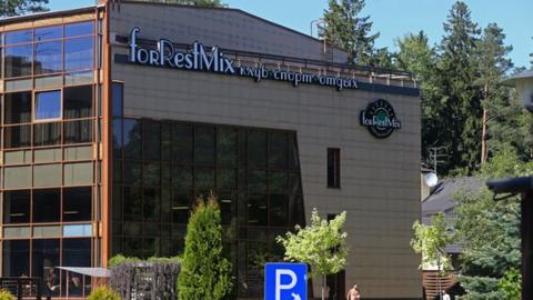 FoRestMix Hotel