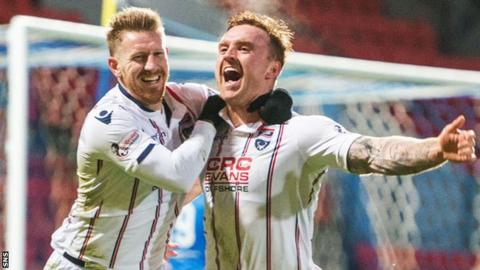 County's Michael Gardyne and Craig Curran celebrate