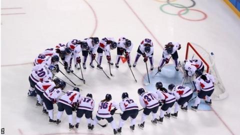 The Korea hockey team