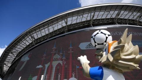 Kazan Arena stadium, Russia
