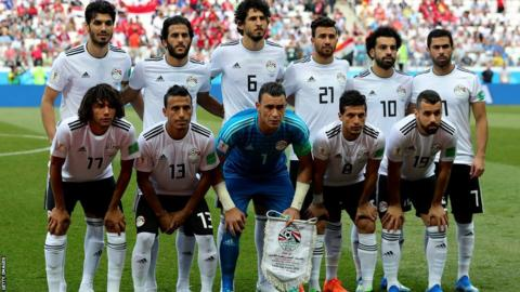 The Egypt team at the 2018 World Cup