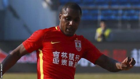 Nigeria striker Odion Ighalo
