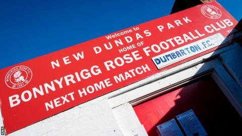 Bonnyrigg Rose play at New Dundas Park