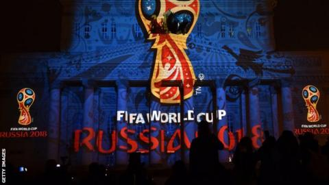 2018 Russia World Cup logo