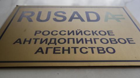 Rusada sign