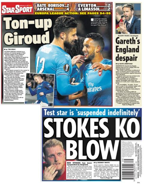 The Daily Star's back page on Friday