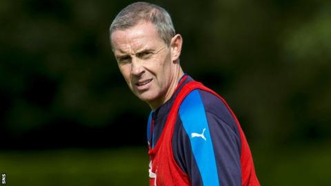 Rangers assistant manager David Weir