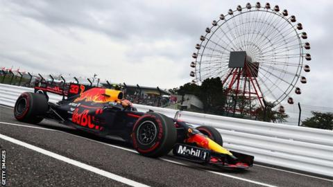 Max Verstappen at the Japanese Grand Prix