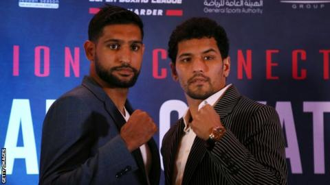 Amir Khan and Neeraj Goyat