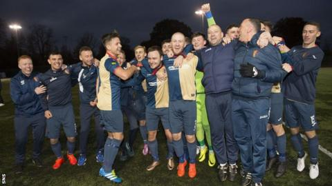 East Kilbride celebrate