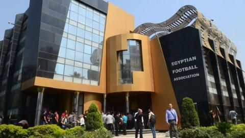 The Egyptian Football Association headquarters