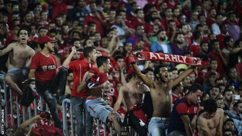 Fans of Egypt's Al Ahly