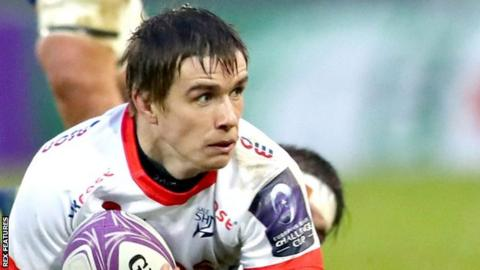 Alan MacGinty looks for support against Cardiff Blues