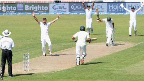 Younus Khan is lbw