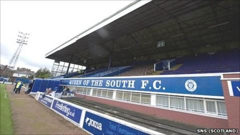 Queen of the South's Palmerston Park