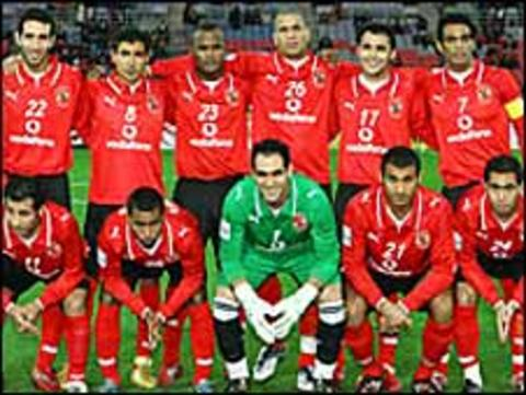 Ahly squad