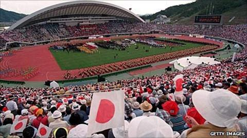 Hiroshima's athletics stadium for the 1994 Asian Games