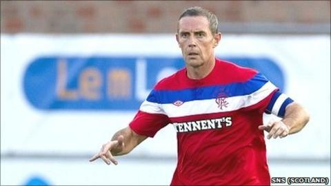 Rangers captain David Weir