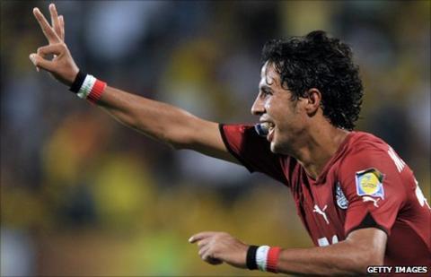 Egypt U20 striker Ibrahim Mohammed