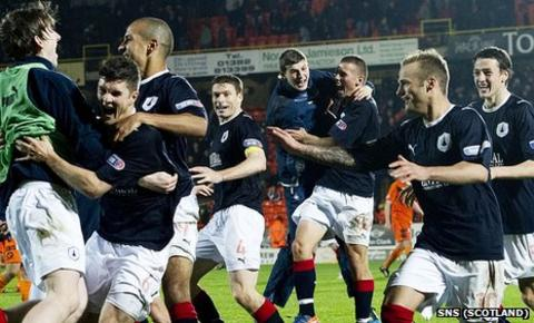 Falkirk celebrate their quarter-final victory at Tannadice