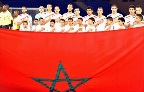 Morocco's Under-23 side