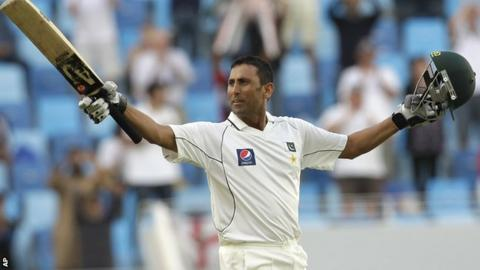 Younus Khan finished the second day on 115 not out