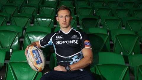 Glasgow Warriors centre Byron McGuigan