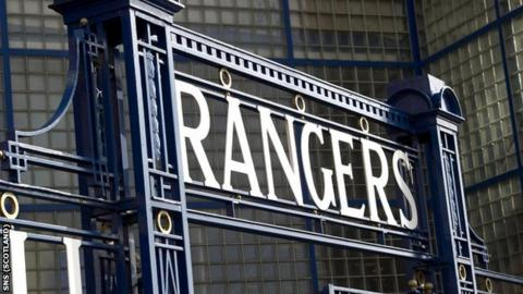 The gates of Rangers' Ibrox Stadium
