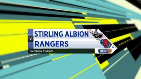 Highlights - Stirling Albion 1-0 Rangers