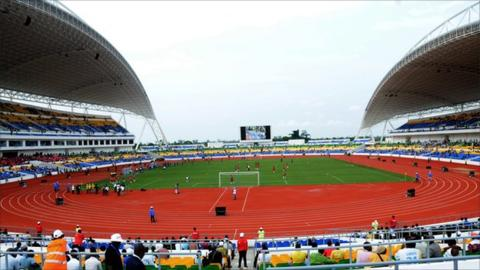 The Stade de l'Amitié in Gabon
