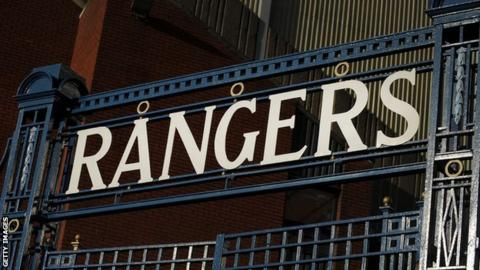 The gates at Rangers' Ibrox Stadium