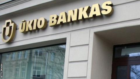 Ukio Bankas