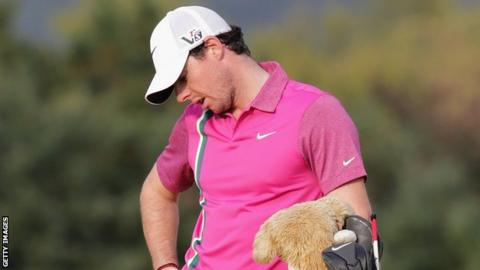 Rory McIlroy is 10 shots behind at the Korea Open
