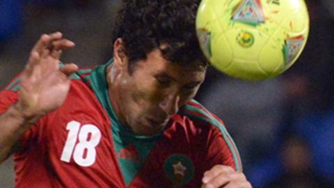 Brahim el Bahri