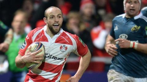 Gloucester's Charlie Sharples try against Munster.